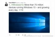 """Windows 10""""蜜月""""成绩单:装机量7500万,小娜讲了50万个笑话"""