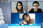 腾讯QQ2011正式版新功能
